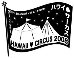 Hawaii_circus