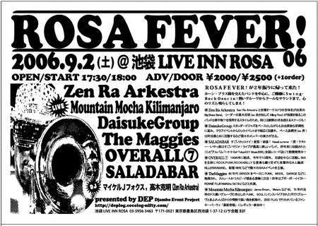 Rosafever_2