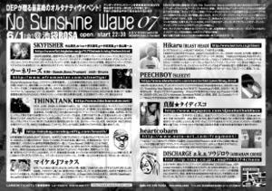 Sunshine_3